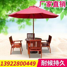 永顺利户外折叠休闲椅 沙滩休闲椅组合