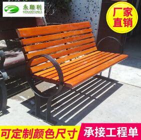 永顺利供应 户外园林休闲椅 持久防腐实