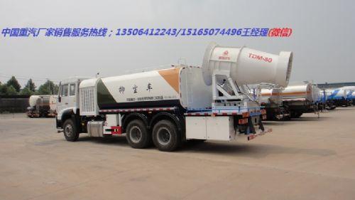 供应新斯太尔国五环保吸尘炮车价格 价格:628000元/台