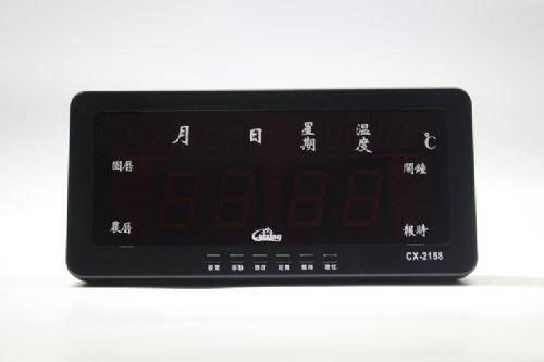2158led电子时钟闹钟数字钟