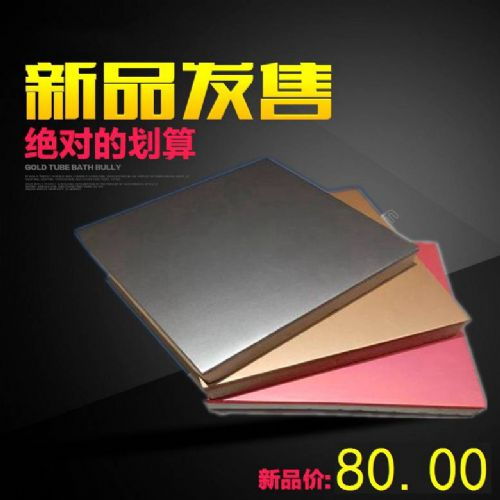 DPX-1装配建筑荔枝面保温装饰一体板 价格:50元/平米