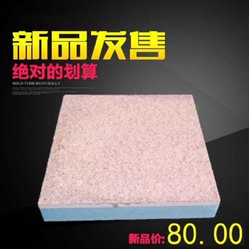 DPX-1酚醛防火装饰一体板 新型 价格:50元