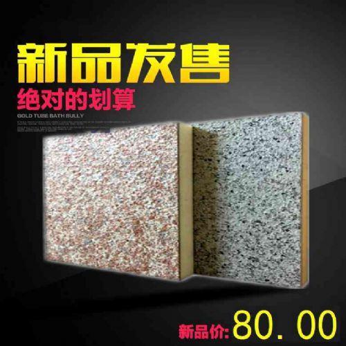 DPX-1酚醛一体化复合材料良心企业 价格:50元