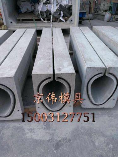 杭州公路缝隙式排水沟模具卵形排水沟钢模具厂家保定京