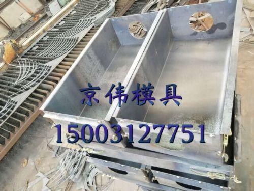 吐鲁番道路防撞路沿石钢模具排水路沿石钢模具厂家保定