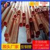t6t6耐磨可折弯紫铜管/供应商 价格:36元/千克