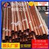 t5t5大口径冷拉紫铜管/批发商/ 价格:39元/千克