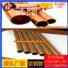 c1100c1100国标航空紫铜管/价格 价格:39元/千克