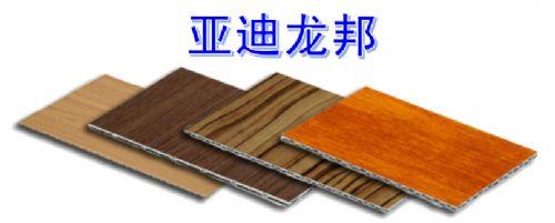 铝芯航空板