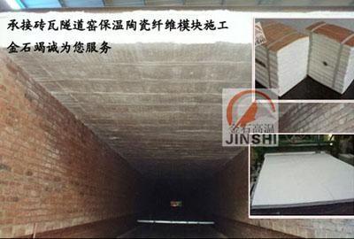 金石硅酸铝高铝陶瓷纤维软纸耐高温_热 价格:2330元/吨