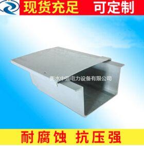 电缆槽smc电力电缆槽 普通型复合电缆