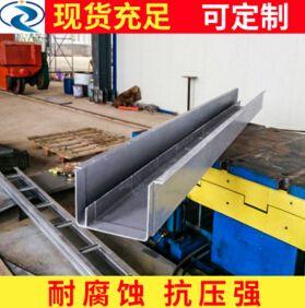 电缆槽铁路专用SMC电缆槽隔离型 sm