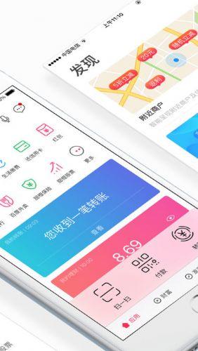苏州忆信捷民生支付app翼支付案例