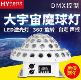 led大宇宙水晶魔球灯 七彩水晶魔球led旋转舞台灯KTV包