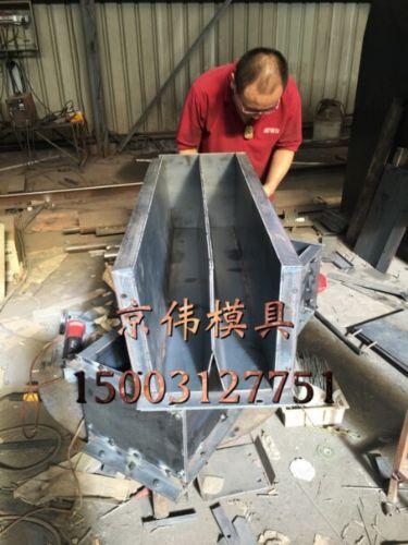 乌审旗排水路沿石钢模具预制组合型路沿石钢模具厂家保