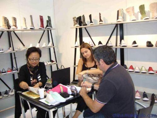 第15届上海鞋机博览会