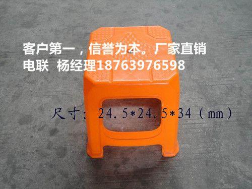 茌平县质量好的塑料凳子批发商