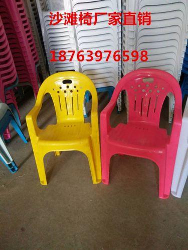 啤酒节促销活动用塑料椅子规格型号