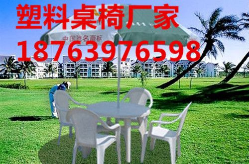 夏津县塑料圆桌批发商哪里有?