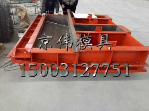 自贡高铁桥梁遮板钢模具无砟梁声屏障型遮板模具厂家保
