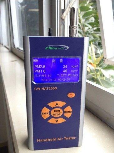CW-HAT200S手持式PM2.5速测仪USB连接
