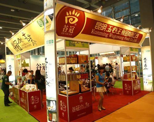2018年第十六届中国国际食品加工与包装展览会