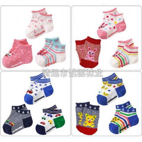儿童袜 纯棉儿童袜 宝宝袜 童装袜