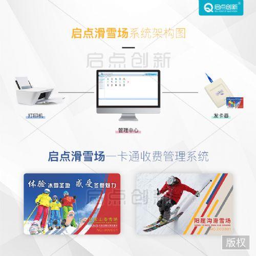 滑雪�鲆豢ㄍ�|滑雪�鲎赓U系�y|滑雪�鍪浙y系�y