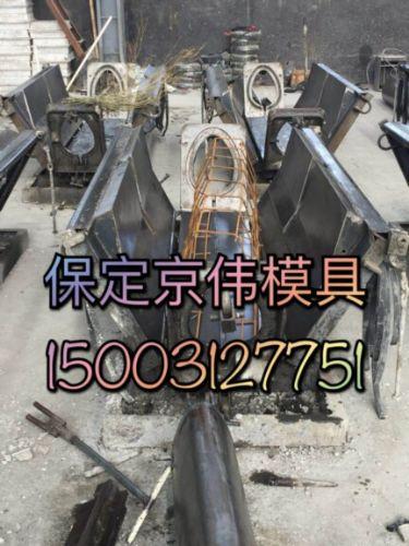宁波公路卵形槽模具缝隙式卵形槽钢模具厂家保定京伟模