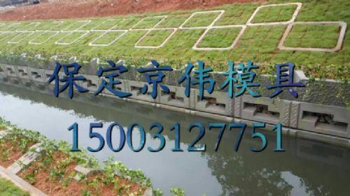 苏州河道阶梯式生态护坡模具箱体式景观护坡模具厂家保