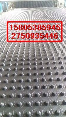 黄石1.2公分排水板¥荆州地下室排水板15805385945