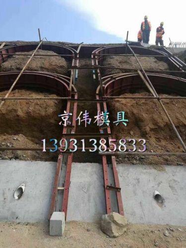 凉山州路基拱形骨架护坡模具铁路拱形护坡模具厂家保定