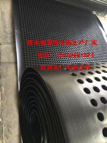 广东2.5公分3公分1.6公分车库蓄排水板【推荐厂家】