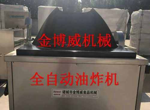 鱼豆腐油炸机
