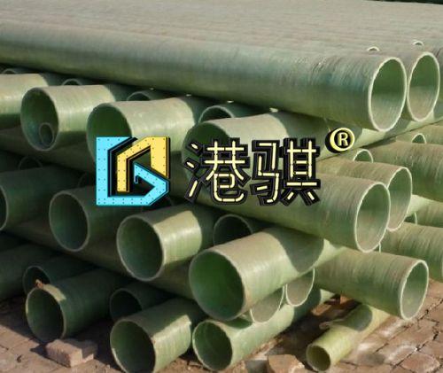 【玻璃钢管道维修标准】玻璃钢管道厂家直销-港骐