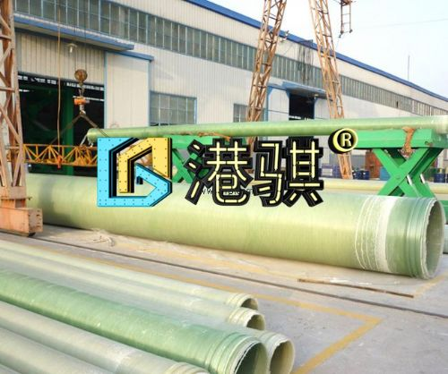 【玻璃钢管道国家标准】玻璃钢管道规格型号-港骐