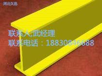 绝缘玻璃钢电缆桥架规格a安顺绝缘玻璃钢电缆桥架规格