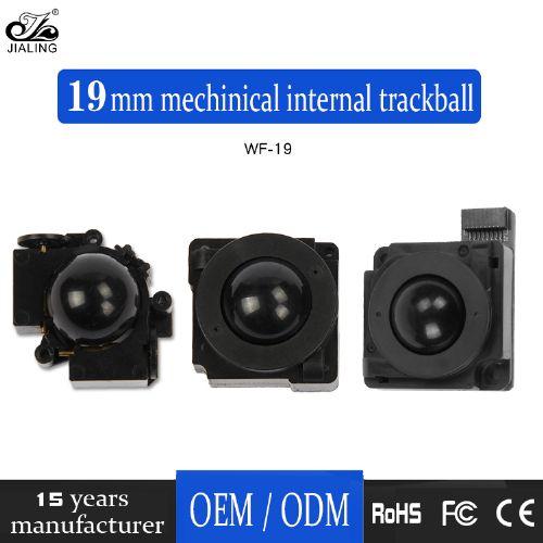 good qulaity medical internal trackball for ¦µ19mm
