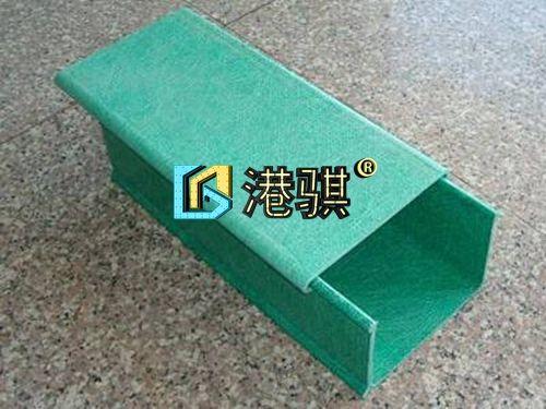 【电缆线槽板】电缆线槽板规格型号-港骐