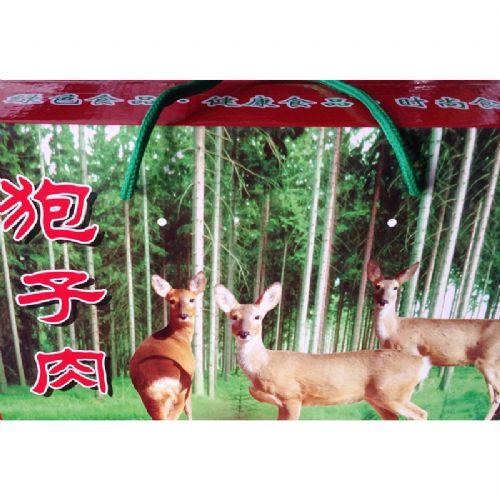 济宁狍子肉批发代理价格|泰安哪里有卖狍子肉的多少钱