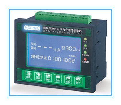 仪表型电气火灾监控器