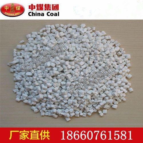 避难硐室干燥剂矿用干燥剂