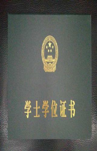 成人高考函授大专-青岛智禾职业培训学校 青岛农业大学成人高考专升本