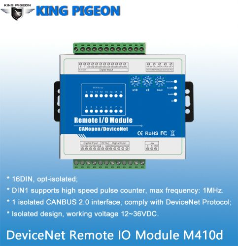 DeviceNet Remote IO Module (16DO)
