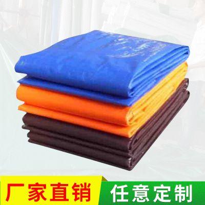防水加厚PE编织布