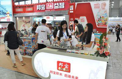 2018CKE中国婴童展-全球领先婴童用品专业贸易展