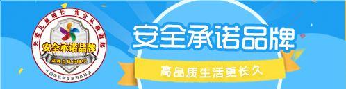上海亚硕展览服务有限公司(销售部)