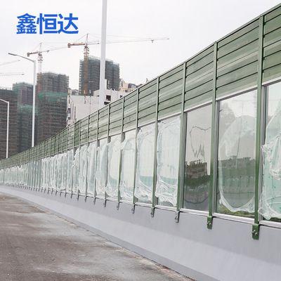 玻璃纤维道路声屏障