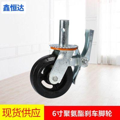 聚氨酯刹车脚轮