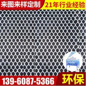 优质大孔箱包白色六角网